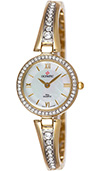 Olympic Ladies Gold Plated Stone Set Watch Mother Of Pearl Dial